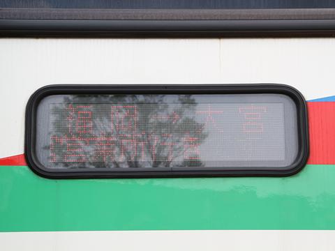 西武観光バス「Lions Express」 1410 側面LED