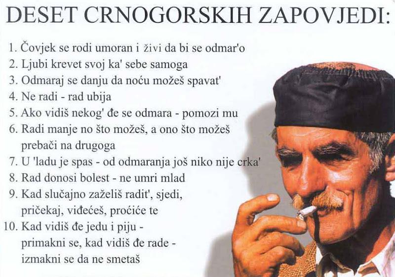 10 заповедей настоящего Черногорца.