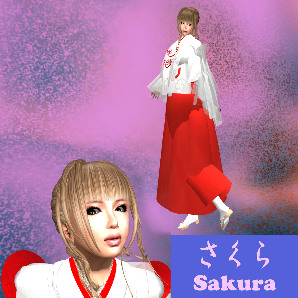 Sakura_ss201210s
