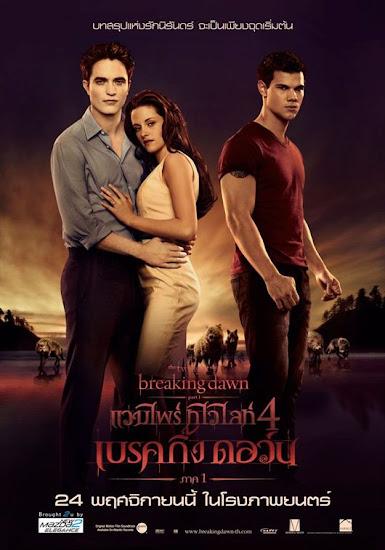 Vampire Twilight 4 Saga Breaking Dawn Part 1 แวมไพร์ทไวไลท์ 4 เบรคกิ้งดอว์น ภาค 1 HD [พากย์ไทย]