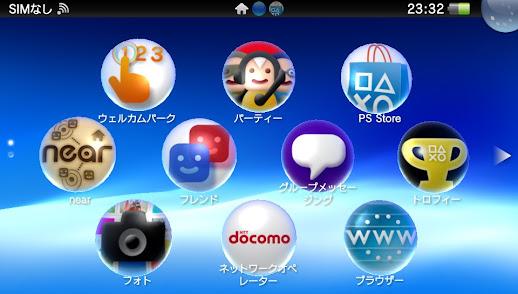 PS Vita ホーム画面01