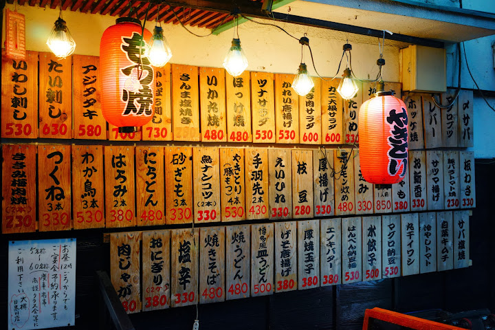 menu of most popular izakaya in nakameguro