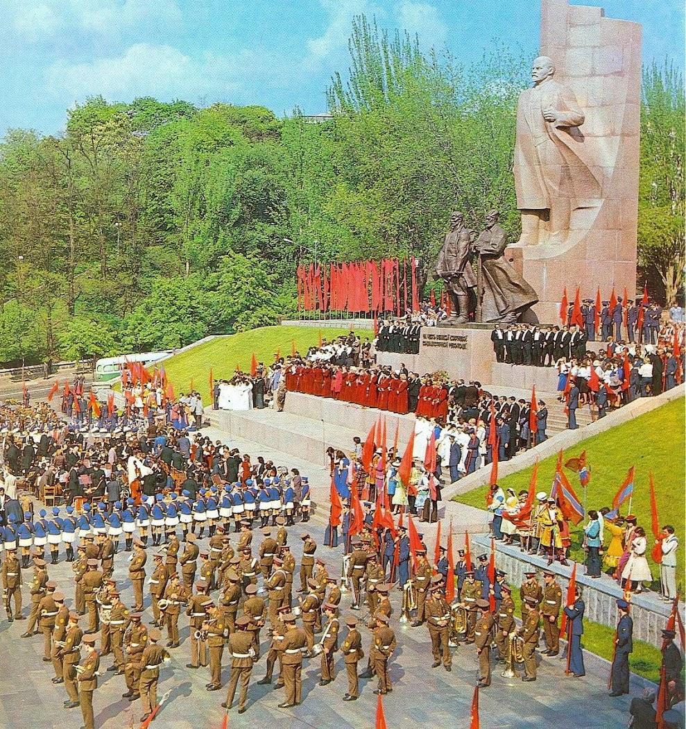 Майдан Незалежности 1980 год