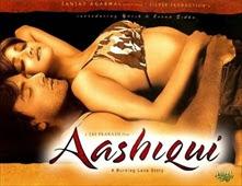 مشاهدة فيلم Aashiqui