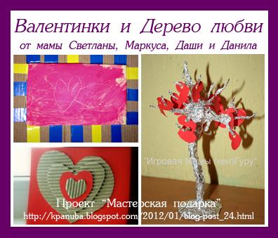 Fev_Svetlana.jpg