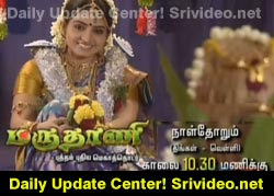 Maruthani 24-05-2013 Episode 401 full youtube video today 24.5.13 | Sun tv Shows Marudhaani 24th May 2013 at srivideo
