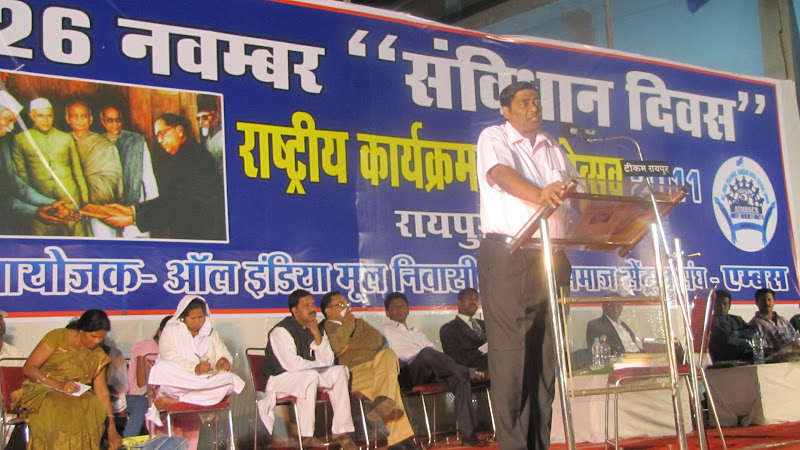 Constitution Day 2011, Raipur