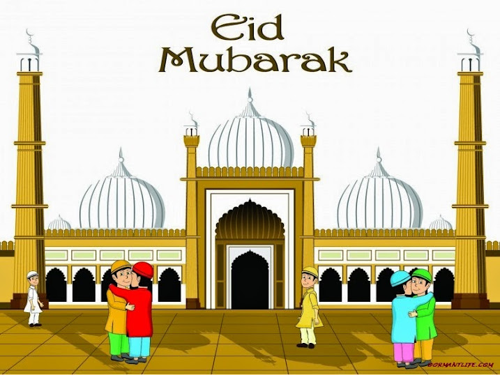 Eid ul Fitr 2013 Greeting Images 780x585 - Eid Ul Fitr 2014: Greeting, Cards And SMS