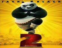 فيلم Kung Fu Panda 2 مدبلج