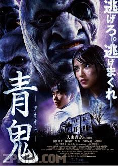 Yêu Quái Mặt Xanh - Ao oni (2014) Poster
