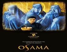 فيلم Osama
