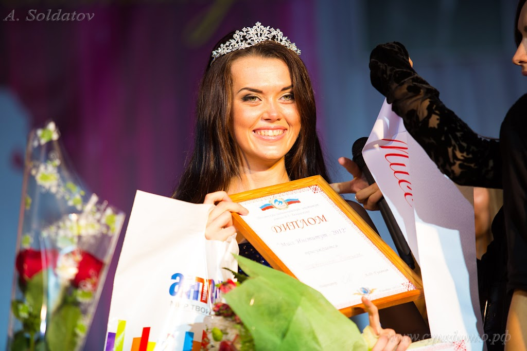 Конкурс красоты Мисс Пензенский педагогический институт-2012. Пенза, 8 ноября 2012.