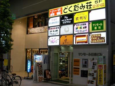 GD_TIichibana.jpg