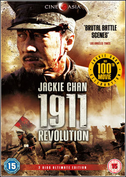 1911 – A Revolução
