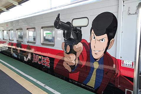 JR北海道 花咲線 キハ54 522 ルパン三世ラッピングトレイン 海側サイド(ルパン)