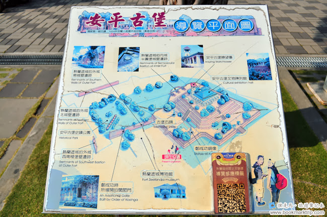 安平古堡導覽平面圖
