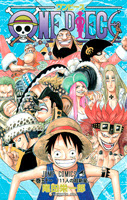 One Piece Manga Tomo 51