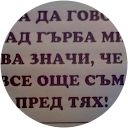 Rosen Lozanov