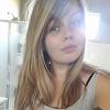 Brianna Heivilin