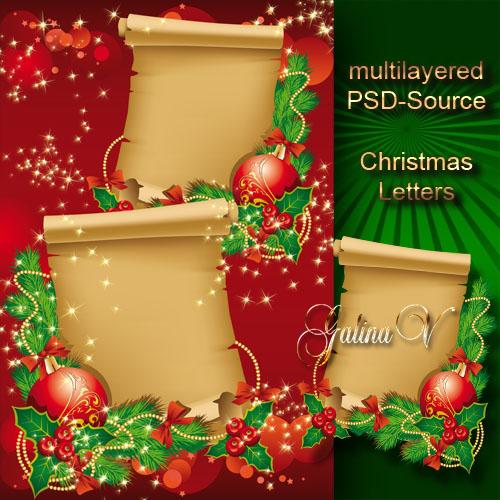 Праздничный PSD-исходник - Рождественские письма