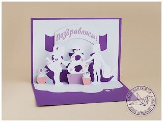 "pop-up открытка ""8 марта"""