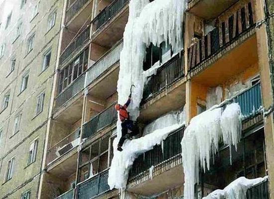 Urban Ice Climbing
