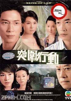 Hành Động Đột Phá - The Brink of Law (2007) Poster