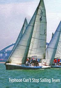 J/80 fleet sailing in Xiamen, China- Pan-Pacific Cup