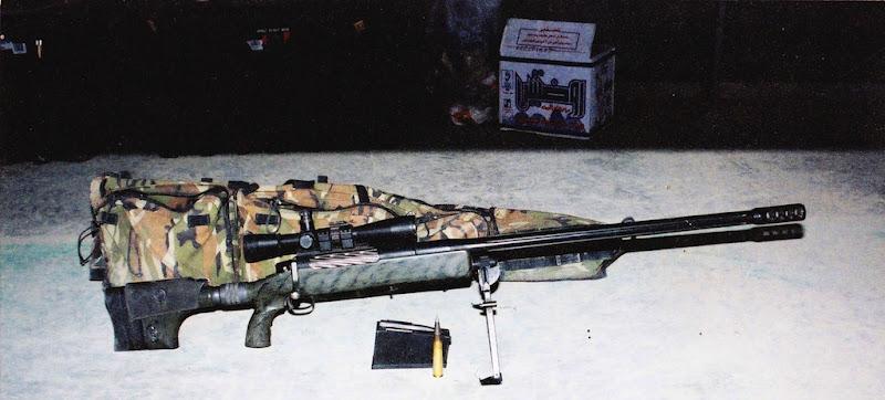 cal m82 sniper. Black Bedroom Furniture Sets. Home Design Ideas