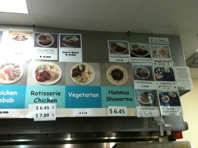Pondok ajip makanan halal di sekitar austin texas for Alborz persian cuisine austin