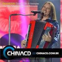 CD Dorgival Dantas - Triunfo - PE - 29.12.2013