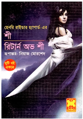 She and The Return of She Henry Rider Haggard Bangla Onubad