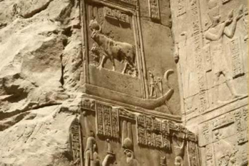 Dendera And Temple Of Dendera