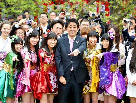 中川翔子「ぼっちっち(〈⚫〉〈⚫〉)」桜を見る会でもぼっち・・・