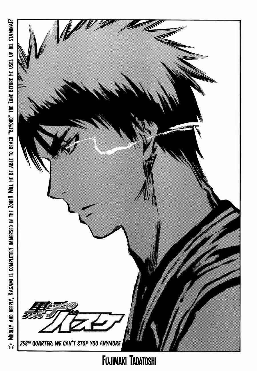 Kuroko no Basket Manga Chapter 258 - Image 03