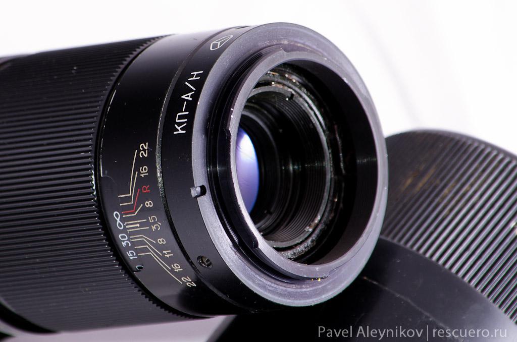 Хвостовик КП-А/Н для подключения Юпитер 37А к Nikon