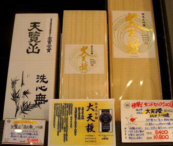 埼玉の地酒が世界に!