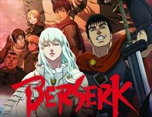 فيلم Berserk