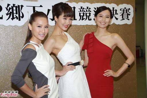 徐子珊、李亞男、陳法拉《萬千升呢福祿壽》第四集壓軸錄影