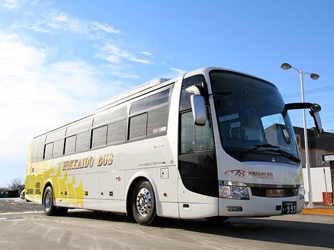 北海道バス「釧路特急ニュースター号」・993 釧路湖陵高校前にて