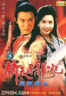 Giáo Chủ Minh Giáo - Kung Fu Cult Master (1993) Poster