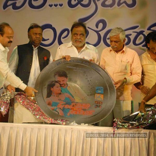 Ambareesh at the silver disc release of the film E Dil Helide Nee Bekanta, in Hyderabad.