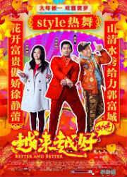 Hương Đồng Cỏ Nội - Better And Better - 2013