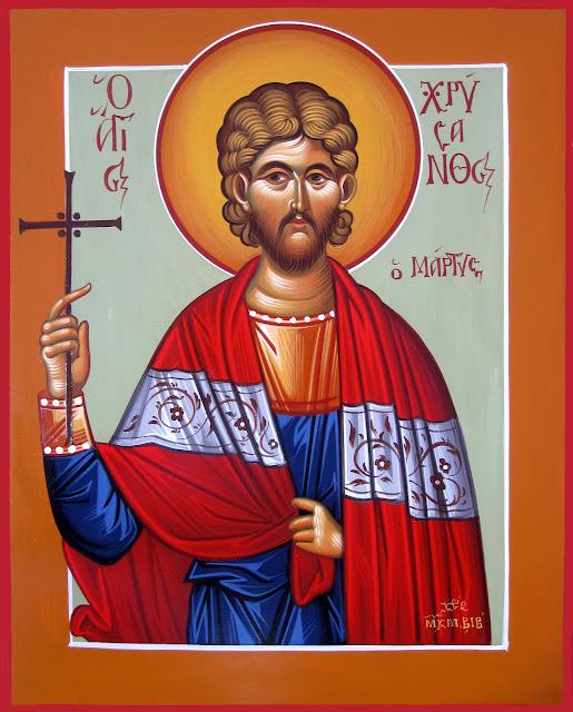 Agios Chrysanthos o Martis