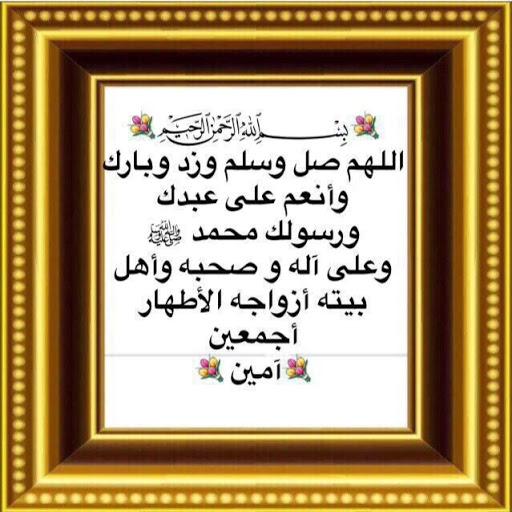 Abdul Alhomaidhi