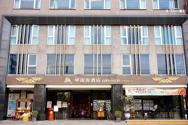 中南海酒店-布朗奇天堂1