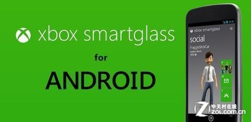 Xbox SmartGlass遊戲控制 登陸 Android 平台