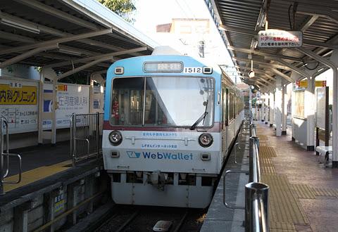 静岡鉄道 1512形