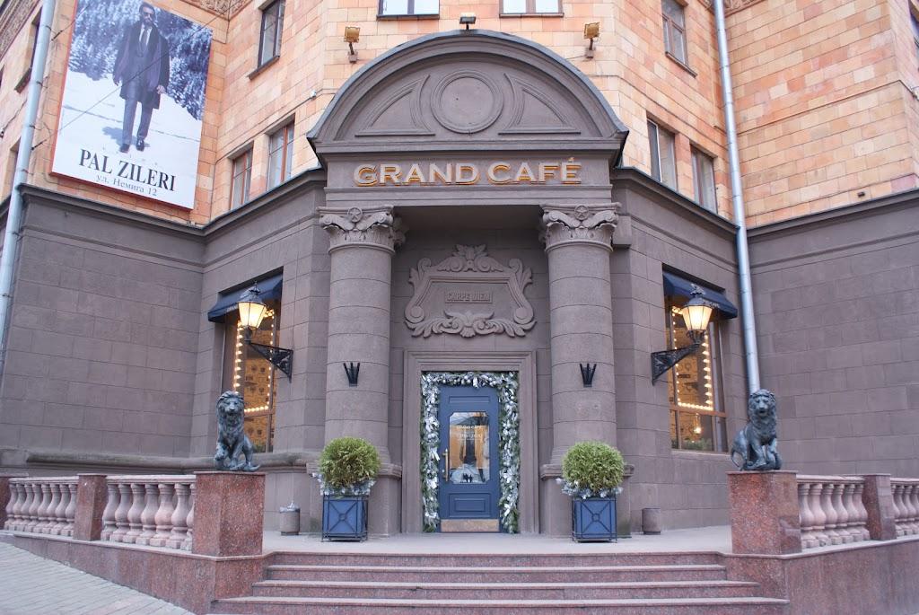 Grand Cafe, Минск, Беларусь