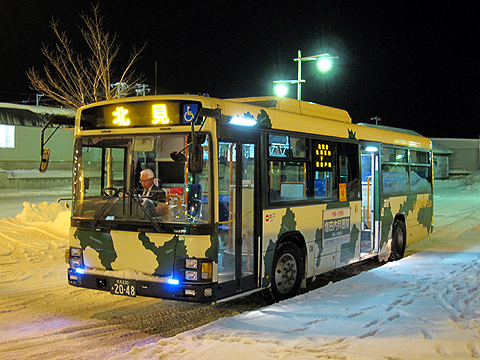 北海道北見バス「ふるさと銀河線代替バス」陸別~北見線 2048 その2